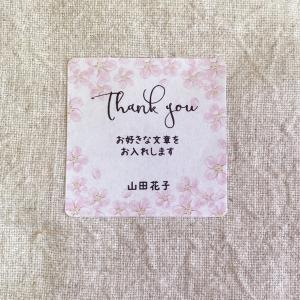 お好きな文章でオリジナルシール 桜  4cm正方形24枚【名入れ】NO.94|se-label