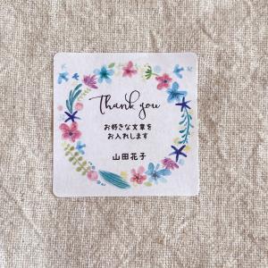 お好きな文章でオリジナルシール 水彩花リース 4cm正方形24枚【名入れ】NO.98|se-label