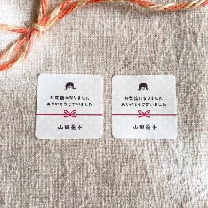 お世話になりましたシール 水玉 女の子 3cm正方形 40枚【名入れ】NO.122|se-label