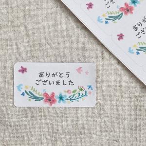 お花の ありがとうございましたシール thank youシール 65枚*NO.135|se-label