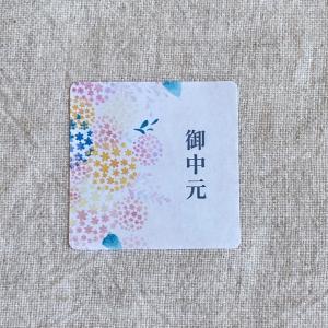 お好きな文章でオリジナルシール 4cm正方形 桜 24枚【名入れ】NO.130|se-label