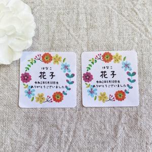 出産内祝シール  お花リース 横 3cm正方形 40枚【名入れ】 NO.191|se-label