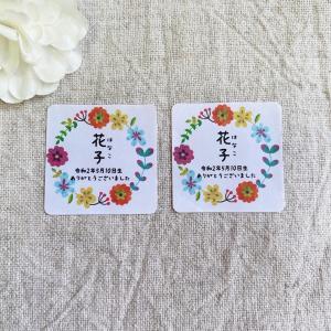 出産内祝シール  お花リース たて 3cm正方形 40枚【名入れ】 NO.192|se-label