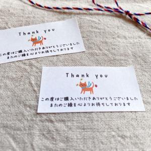 ショップThank youシール  購入お礼 ネコ 44枚 NO.226|se-label