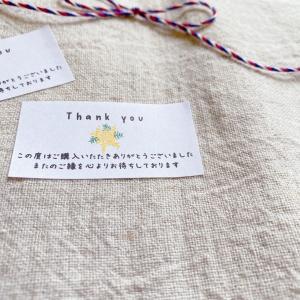 ショップThank youシール  購入お礼 ミモザ 44枚 NO.228|se-label