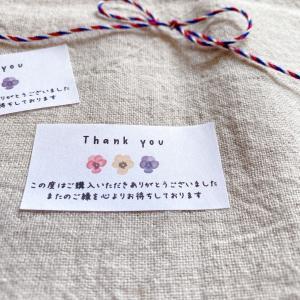 ショップThank youシール  購入お礼 パンジー 44枚 NO.230|se-label