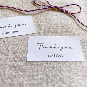 SHOPのサンキューシール Thank youシール 筆記体 44枚【SHOP名入れ】NO.237|se-label