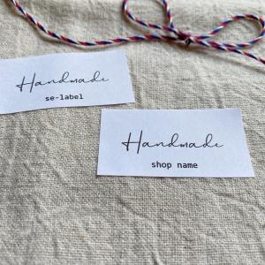 Handmadeシール ハンドメイドシール 筆記体 44枚【SHOP名入れ】NO.254|se-label