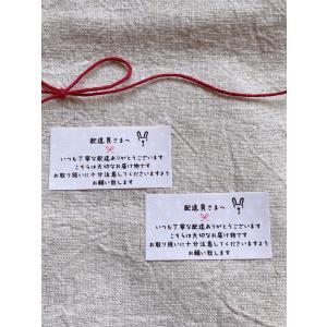 配達員さまへ 取扱注意シール  ケアシール 水玉うさぎ 44枚 NO.263|se-label