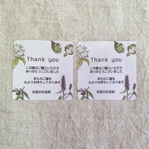 SHOPサンキューシール 購入お礼 ハーブ 4cm24枚【SHO名入れ】NO.369|se-label