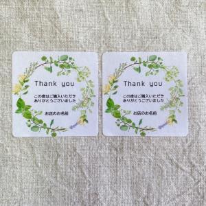 SHOPサンキューシール 購入お礼 ハーブリース 4cm24枚【SHO名入れ】NO.370|se-label