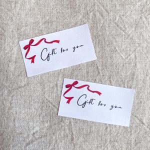 Gift for youシール  リボン 筆記体  44枚 NO.429|se-label