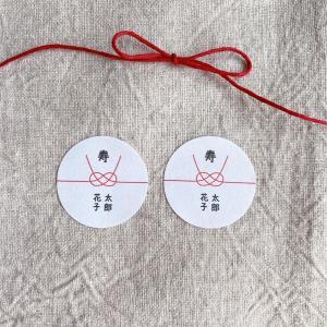 ウェディング・ご結婚に 寿シール  熨斗風 3cm丸48枚【名入れ】NO.435|se-label