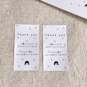 ショップThank youシール  購入お礼 水玉女の子 44枚 NO.439|se-label