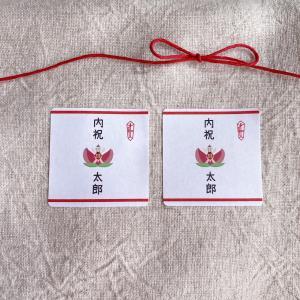 出産内祝シール  桃太郎  4cm正方形 24枚【名入れ】 NO.440|se-label