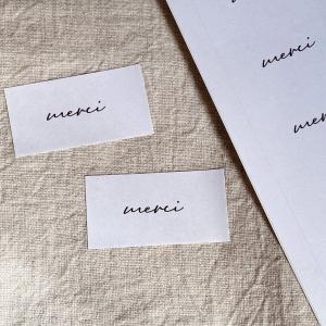 筆記体の merciシール  シンプル 44枚  NO.507 se-label