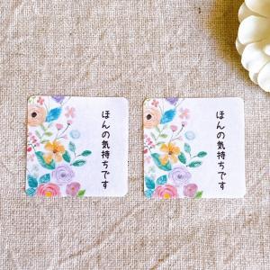 お花の ほんの気持ちです シール 40枚  NO.554|se-label