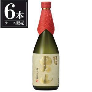 送料無料 日本酒 羽陽男山 純米大吟醸 美山錦 720ml x 6本(ケース販売)(男山酒造/山形県) se-sake