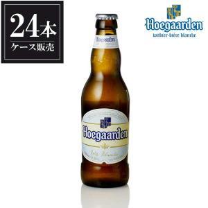送料無料 ヒューガルデン ホワイト (瓶) 330ml x 24本(ケース販売) (同梱不可) (ベルギー/輸入ビール) あすつく|se-sake