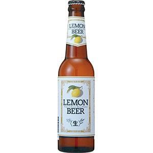 レモンビール (瓶) 330ml x 24本(ケース販売) (同梱不可)|se-sake