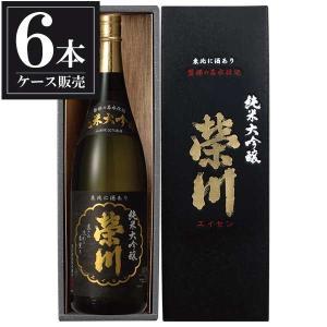 日本酒 榮川 純米大吟醸 1.8L 1800ml x 6本(ケース販売)(榮川酒造/福島県) se-sake