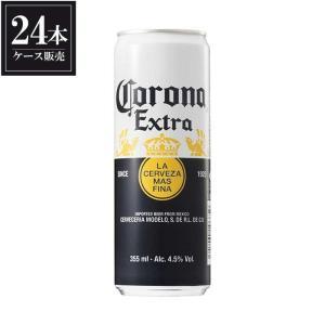 コロナ ビール エキストラ スリム (缶) 355ml x 24本(ケース販売) (3ケースまで同梱可) あすつく|se-sake