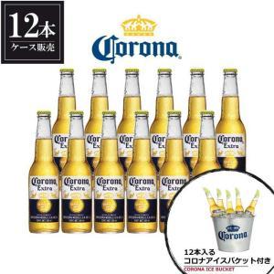 【ポイント7倍】コロナ ビール エキストラ 355ml x 12本 アイスバケット付き [メキシコ/コロナビール/CORONA]