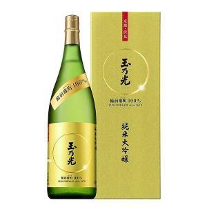 日本酒 玉乃光 純米大吟醸 備前雄町100% 1.8L 1800ml (玉乃光酒造/京都府) se-sake