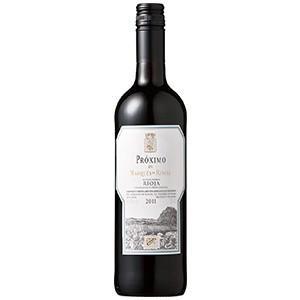赤ワイン スペイン マルケス デ リスカル プロキシモ 750ml wine