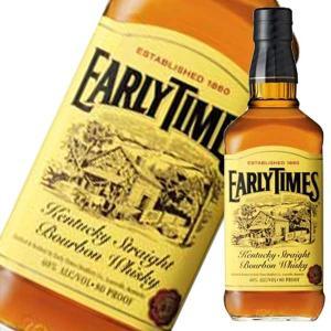 ●アーリータイムズは味わいはやや辛口だが、バーボン特有のクドさがあまりなくすっきりとしたアーリータイ...