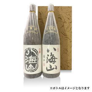 【ギフト梱包】ボトル2本箱(1.8L用)|se-sake
