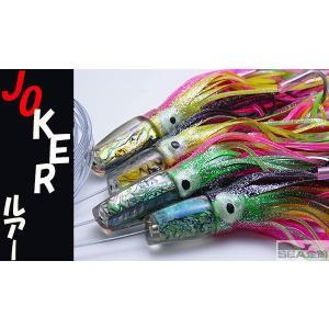 カジキ用 ジョーカーヘッドルアー リグ付セット (グリーン・ヘッド小)|sea-kikakustore
