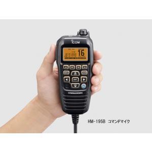 国際VHF無線機 ICOM IC-M506J用コマンドマイク|sea-kikakustore