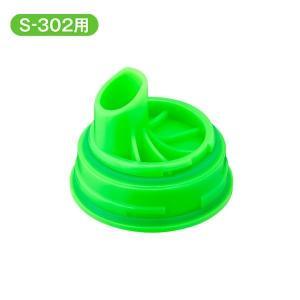 ベビースマイル 電動鼻水吸引器用部品・消耗品 ベビースマイルS-302用 吸引ケース(緑)パッキン付き  [メール便不可] ベビースマイルショップ