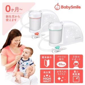 【公式】電動鼻水吸引器 メルシーポットS-503(送料無料・代引手数料無料) (鼻水/鼻吸い器/ベビー/赤ちゃん/鼻水吸引/出産祝い)