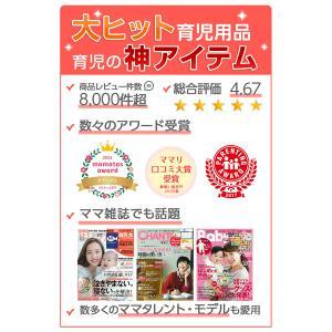 【公式】電動鼻水吸引器 メルシーポットS-503(送料無料・代引手数料無料) (鼻水/鼻吸い器/ベビー/赤ちゃん/鼻水吸引/出産祝い)|sea-star|03