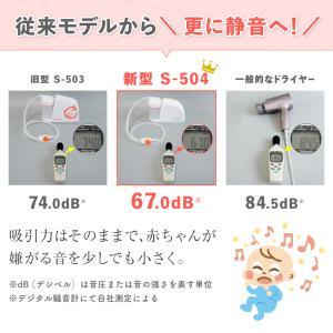 【公式】電動鼻水吸引器 メルシーポットS-503(送料無料・代引手数料無料) (鼻水/鼻吸い器/ベビー/赤ちゃん/鼻水吸引/出産祝い)|sea-star|05