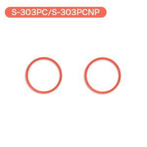 ベビースマイル 電動鼻水吸引器用部品・消耗品 ベビースマイルS-303PC/S-303PCNP用 パッキン 2個セット[■] [メール便OK]|ベビースマイルショップ