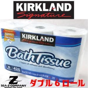 Costco コストコ カークランド KIRKLAND バスティッシュ トイレットペーパー 30ロー...
