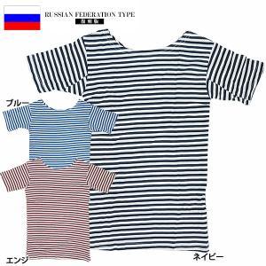 ロシア軍TYPEボーダーTシャツ 3色【TKA】 seabees