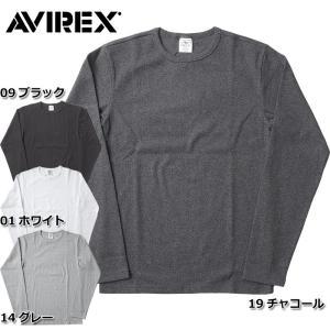1点ならメール便送料無料 AVIREX アビレックス #6153481 デイリーシリーズ クルーネック ロングスリーブ Tシャツ メンズ 4色 S-XL 無地 長袖 タイト seabees