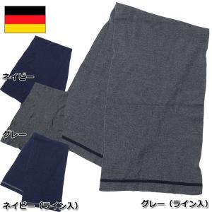 セール中 西ドイツウールスカーフ USED seabees