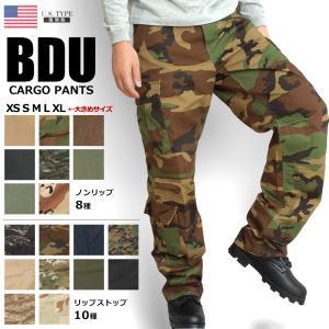 SALE 15色 BDUパンツ 迷彩・無地|seabees