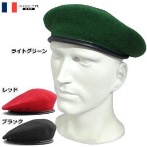 メール便OK YMCLKYオリジナル フランス軍タイプ ベレー帽  ライトグリーン オリーブ レッド ブラック|seabees