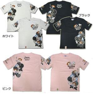 爆裂爛漫娘[B-R-M]RMT-171 和柄Tシャツ 『朝顔2』 ホワイト ピンク ブラック【TKA】 seabees