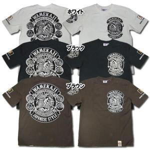 爆裂爛漫娘[B-R-M]RMT-172 半袖Tシャツ 『Tiger&Angel』 ホワイト ブラック ブラウン【TKA】 seabees