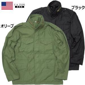 YMCLKYオリジナル 米軍タイプ M-65 フィールドジャケット オリーブ ブラック 【送料無料・北海道・沖縄・離島は別途送料追加】|seabees