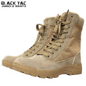 BLACK TAC COBRA type SWAT タクティカルブーツ サイドジッパー サンド【TK...