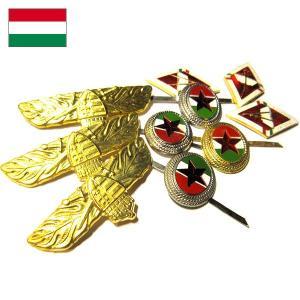 ハンガリー軍 ピンバッチ4種10個セット デッドストック|seabees