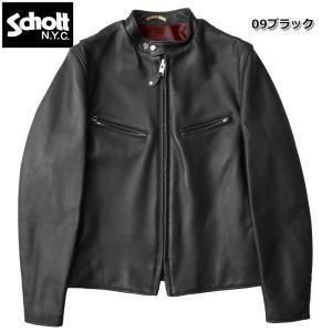 Schott #7009 <BR>SCHOTT-641XX <br>60s ライダース レザージャケット <br> 【日本正規販売店】 返品・交換不可 seabees